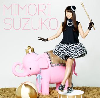 mimori_suzuko_4th_JK_web