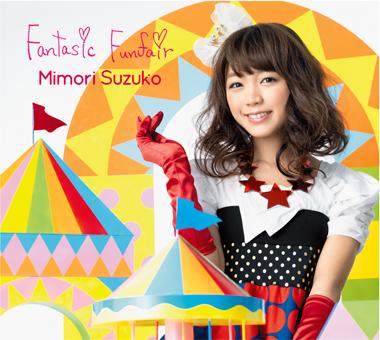 mimori_suzuko_FF_jk_PCCG1466_low