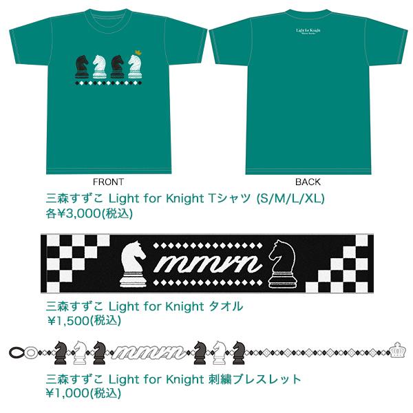 LfN_goods_web3