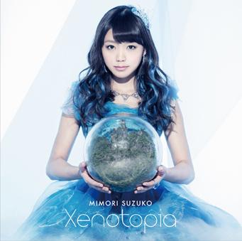 PCCG1521_Xenotopia_shokai_jk_web