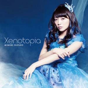 PCCG70316_Xenotopia_tsujo_jk_web