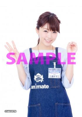 アニメイト旧譜フェア特典_sample