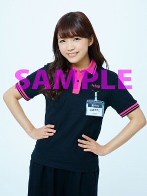 04_HMV_SAMPLE